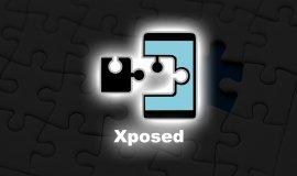 Imagem de Xposed Framework